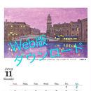 2019カレンダー(Web版PDF)11月