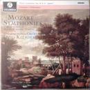 モーツァルト 交響曲第41番 オットー・クレンペラー&フィルハーモニア管 24bit/96KHz FLAC