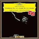 ベートーヴェン 交響曲第1番 カラヤン指揮ベルリン・フィル ハイレゾ 24bit/96kHz FLAC