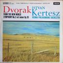 ドヴォルザーク 交響曲第9番「新世界より」 ケルテス&ウィーン・フィル  ハイレゾ DSD 2.8MHz