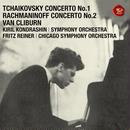 チャイコフスキー:ピアノ協奏曲第1番 ヴァン・クライバーン ハイレゾ DSD 2.8MHz