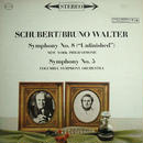 シューベルト 交響曲第8番「未完成」ブルーノ・ワルター ハイレゾ 24bit/96kHz  FLAC