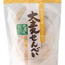 食物繊維が豊富な国産大麦100%の美味しいせんべい「大麦せんべい」生姜味25g