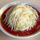 【麺1.5玉分210g】『ファイヤー頂(つけ麺可)』