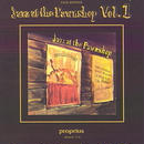 SACD:ジャズ・アット・ザ・ポーンショップ