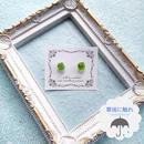 小さな宝石ピアス(ペリドットカラー)«翠雨に触れ»