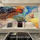 3D 壁紙 1ピース 1㎡ アート 精霊 女性 羽根 インテリア 部屋装飾 耐水 防湿 防音 h02894