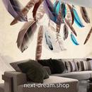 3D 壁紙 1ピース 1㎡ ヨーロッパモダン 鳥の羽 ブラウン インテリア 部屋装飾 耐水 防湿 防音 h02919