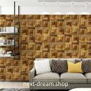 3D 壁紙 53×1000㎝ 木板 レトロ ウッドボード  PVC 防水 カビ対策 おしゃれクロス インテリア 装飾 寝室 リビング h01903