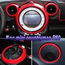 ミニクーパー BMW 8個入  セット カーインテリア R60 カバー MINI COOPER R60 h00402