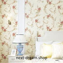 3D 壁紙 53×1000㎝ ヨーロッパ風 花柄 DIY 不織布 カビ対策 防湿 防水 吸音 インテリア 寝室 リビング h01947