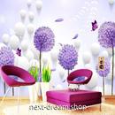 3D 壁紙 1ピース 1㎡ たんぽぽの綿毛 紫 ボール DIY リフォーム インテリア 部屋 寝室 防湿 防音 h03214