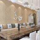 3D 壁紙 53×1000㎝ 木板 ウッドボード DIY 不織布 カビ対策 防湿 防水 吸音 インテリア 寝室 リビング h02076