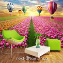3D 壁紙 1ピース 1㎡ 自然風景 花 チューリップ畑 気球 インテリア 装飾 寝室 リビング h02279