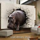 3D 壁紙 1ピース 1㎡ ウォールアート 壁からカバ インテリア 装飾 寝室 リビング 耐水 防湿 h02605