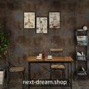 3D 壁紙 53×1000㎝ ノスタルジック セメント PVC 防水 カビ対策 おしゃれクロス インテリア 装飾 寝室 リビング h01884