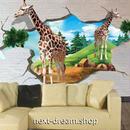 3D 壁紙 1ピース 1㎡ ウォールアート 壁からキリン インテリア 装飾 寝室 リビング 耐水 防湿 h02618