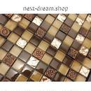 3D壁紙 30×30cm 11枚セット ガラス 茶色 ブラウン 模様 DIY リフォーム インテリア 部屋/浴室/トイレにも h04489