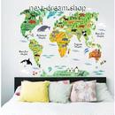 ウォールステッカー 世界地図 カラフル 動物 英語  お洒落シール DIY  キッチン 寝室 リビング トイレ 子供部屋  m01457