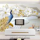 3D 壁紙 1ピース 1㎡ 立体空間 近未来 孔雀 花 DIY リフォーム インテリア 部屋 寝室 防湿 防音 h03193