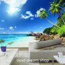 3D 壁紙 1ピース 1㎡ 自然風景 ビーチ ヤシの実 青い海 白い砂浜 インテリア 装飾 寝室 リビング h02197