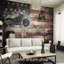 3D 壁紙 1ピース 1㎡ アメリカ国旗 バイク ウォールアート インテリア 部屋装飾 耐水 防湿 防音 h02931