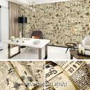 壁紙 45cm×1000cm 外国新聞紙デザイン 英字 レトロ DIY リフォーム インテリア 子供部屋 寝室 防湿 防音 h03603