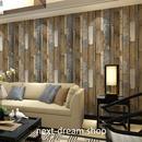 3D 壁紙 53×1000㎝ レトロ 木板 ウッドボード PVC 防水 カビ対策 おしゃれクロス インテリア 装飾 寝室 リビング h01907