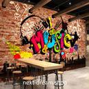 3D 壁紙 1ピース 1㎡ レンガ ウォールアート MUSIC インテリア 装飾 寝室 リビング 耐水 防湿 h02531