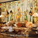 3D 壁紙 1ピース 1㎡ 古代エジブトの壁画 ファラオ インテリア 部屋装飾 耐水 防湿 防音 h02871