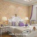 3D 壁紙 53×1000㎝ 花柄 ダマスク DIY 不織布 カビ対策 防湿 防水 吸音 インテリア 寝室 リビング h02058