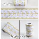 壁紙 10×1000cm 花柄 ホワイト×ゴールド DIY リフォーム インテリア キッチン/浴室/家具にも 防水PVC h04222
