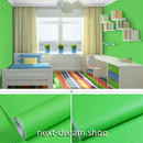 壁紙 45×1000cm 無地 グリーン 緑色 ビビッド DIY リフォーム インテリア リビング・子供部屋・家具にも 防湿 防音 h03680