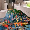 3D 壁紙 1ピース 1㎡ 床用 自然風景 池 コイ  DIY リフォーム インテリア 部屋 寝室 防湿 防音 h03491