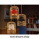 ペンダントライト 照明 LED 鳥かごデザイン 柵 Sサイズ ダイニング リビング キッチン 寝室 部屋 北欧モダン h01540