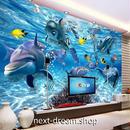 3D 壁紙 1ピース 1㎡ 子供部屋 海中の世界 魚 いるか インテリア 装飾 寝室 リビング 耐水 防湿 h02543