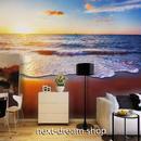 3D 壁紙 1ピース 1㎡ 自然風景 海の景色 サンセット 太陽 波打ち際 インテリア 装飾 寝室 リビング h02305