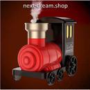 加湿器 空気清浄機 アロマ USB 機関車型 煙   乾燥・肌荒れ・風邪・花粉症予防  オフィス 車 インテリア  m01324