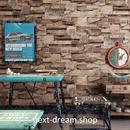 3D 壁紙 50×1000㎝ 北欧 ヨーロッパデザイン レンガ 防湿 防水 吸音 おしゃれ クロス インテリア 装飾 寝室 リビング h01777