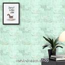 3D壁紙 45×1000cm レンガ 薄い緑 グリーン DIY リフォーム インテリア 部屋・キッチン・家具にも 防湿 防音 h03717