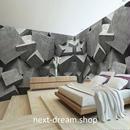 3D 壁紙 1ピース 1㎡ コンクリート レンガ 防湿 防煙 防水 防音 おしゃれ クロス インテリア 装飾 寝室 リビング h01791