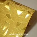 3D 壁紙 50×1000㎝ 北欧モダン 幾何学模様 防カビ 耐水 おしゃれ クロス インテリア 装飾 寝室 リビング h01772