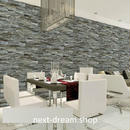 3D 壁紙 53×1000㎝ ヴィンテージ 石レンガ PVC 防水 カビ対策 おしゃれクロス インテリア 装飾 寝室 リビング h01880