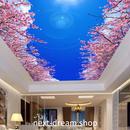 3D 壁紙 1ピース 1㎡ 天井 桜 空 景色 防カビ 耐水 おしゃれ クロス インテリア 装飾 寝室 リビング h01805