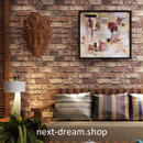 3D 壁紙 53×1000㎝ レトロ 赤レンガ ヨーロッパ PVC 防水 カビ対策 おしゃれクロス インテリア 装飾 寝室 リビング h01849