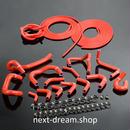 日産 シリコンラジエーターホース Nissan スカイライン GTR R33 R34 RB26DET 赤 h00828
