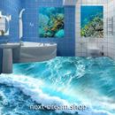 3D 壁紙 1ピース 1㎡ 床用 自然風景 海 波 DIY リフォーム インテリア 部屋 寝室 防湿 防音 h03425