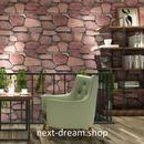 3D 壁紙 53×1000㎝ ヴィンテージ 石レンガ  PVC 防水 カビ対策 おしゃれクロス インテリア 装飾 寝室 リビング h01918