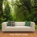 3D 壁紙 1ピース 1㎡ 自然風景 植物 ジャングル 森林 茂み インテリア 装飾 寝室 リビング h02213