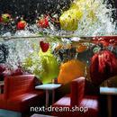 3D 壁紙 1ピース 1㎡ 果物写真 水 フルーツ DIY リフォーム インテリア 部屋 寝室 防湿 防音 h03124